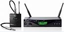 Радиосистема инструментальная AKG WMS470 INSTR SET BD9 (600-631)